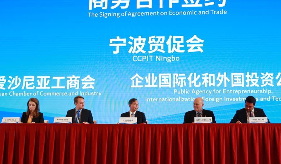 Договор за зголемување на извозот и намалување на трговскиот дефицит со Кина