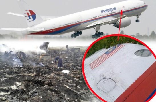 Ќе им се суди во Холандија: Четворица осомничени за соборување на малезискиот авион МХ17