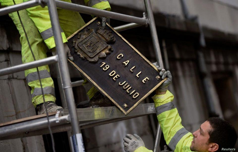 Кордоба ги враќа имињата на улиците од ерата на Франко