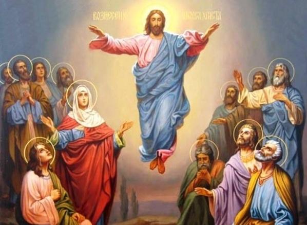 Денеска еСпасовден – Вознесение Христово