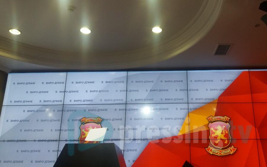 ВМРО-ДПМНЕ: Македонија со СДСМ оди кон провалија