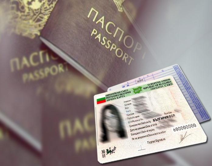 """Се воведува """"карта на Бугарин"""" за тие што имаат бугарско потекло а немаат државјанство?"""