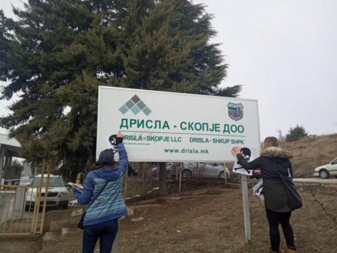 "Град Скопје избра нов концесионер за депонијата ""Дрисла"""