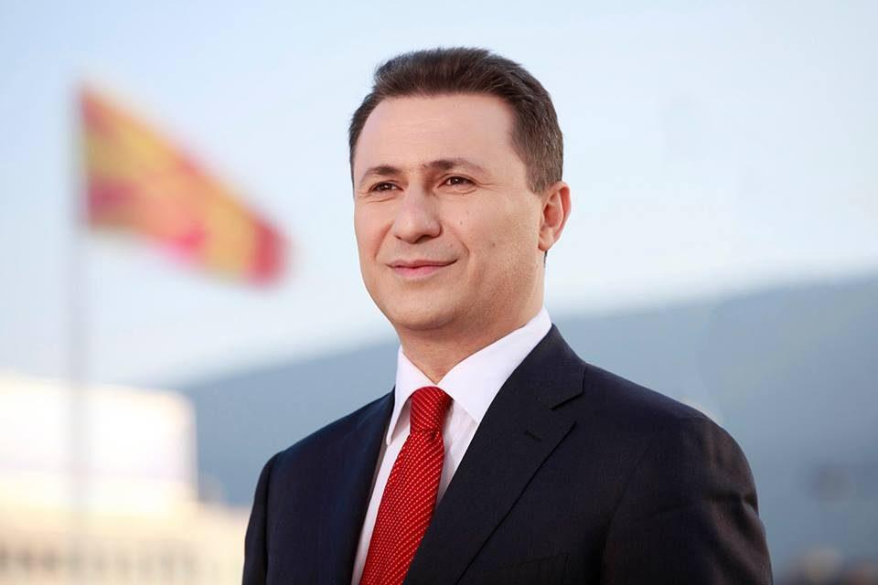 Груевски се огласи на Фејсбук: Судот го разгледа барањето за екстрадиција и одлучи да не го прифати