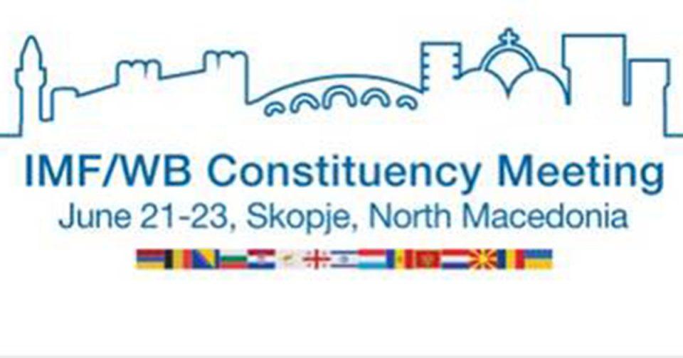 Скопје домаќин на состанокот на Холандско-белгиската конституенца на ММФ и Светска банка