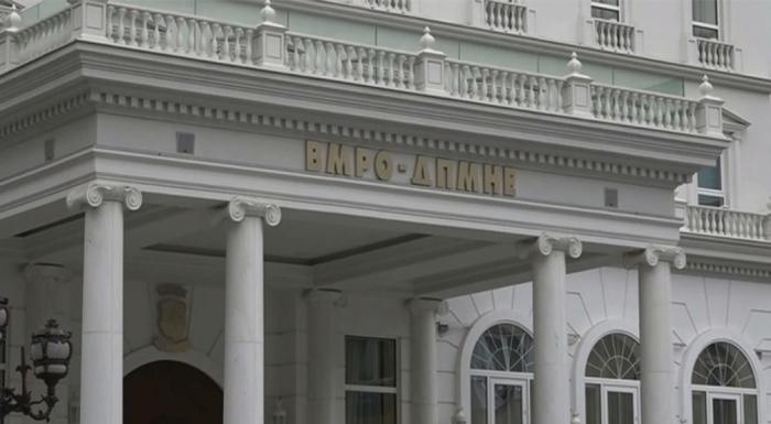 ВО ЖИВО: ВМРО ДПМНЕ слави 29 години од основањето