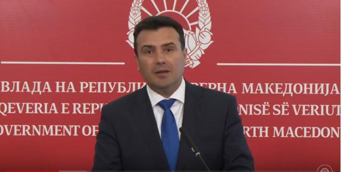 Заев вчера се допишувал со лажниот Порошенко: Немојте да се шегувате со чесни луѓе