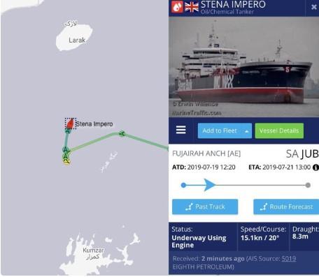 Вака изгледа танкерот што Иран го заплени од Британците (ВИДЕО)