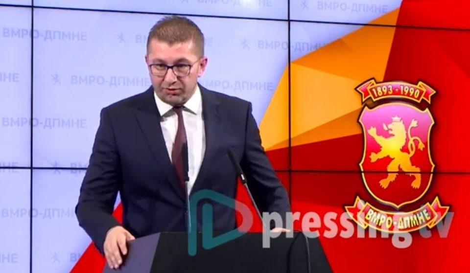 Мицкоски: Катица Јанева ме уценуваше за да го одмрзне имотот на ВМРО-ДПМНЕ