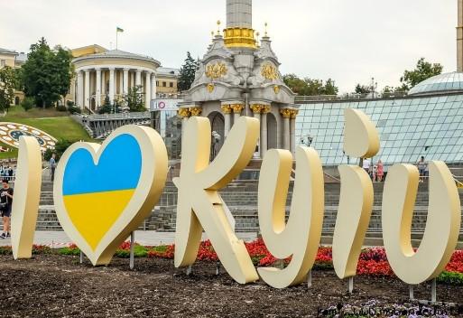 Потпишана спогодба: Во Украина ќе патуваме без визи (ВИДЕО)