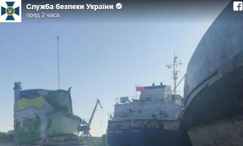 Ова е рускиот танкер што го запленија Украинците (ВИДЕО)