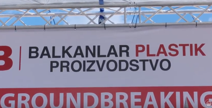 """Турски """"Балканлар пластик"""" почна со изградба на фабрика во Бунарџик(ВИДЕО)"""