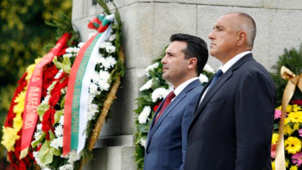 Прва задача на Заев откако доби поддршка од Бугарија, разнебитување на македонската нација и јазик