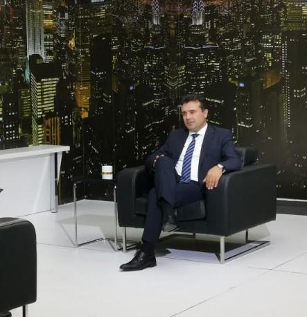 ВМРО-ДПМНЕ: Заев ја засрами Република Македонија пред целиот свет