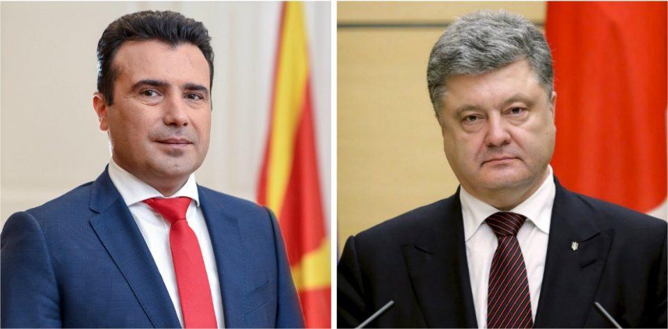 Не оној на Заев: Украина води истрага за вистинскиот Порошенко
