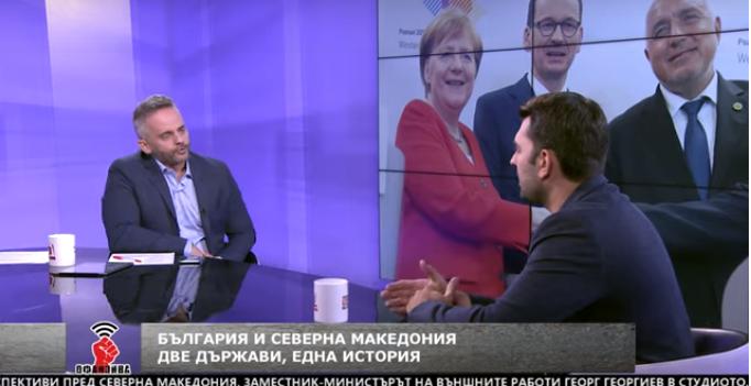 """Бугарски новинар ја нарекува  Македонија """"Југозападна Бугарија""""(ВИДЕО)"""