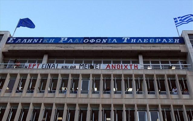 Директорите на АНА-МПА и на ЕРТ си поднесоа оставки