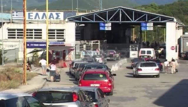 Околу 200.000 албански државјани добиле грчко државјанство