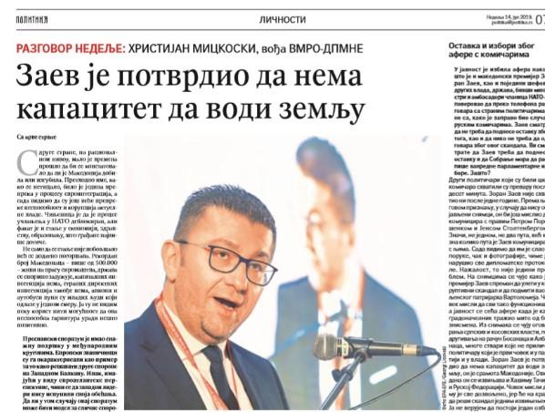 Мицкоски: Заев потврди дека нема капацитет да ја води земјата