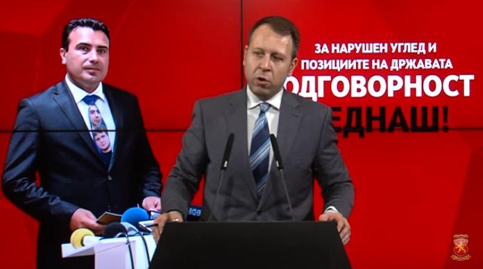 """Јанушев за изјавата на Заев: Ќе видите дека тој може и """"подобро"""" и """"повеќе"""""""