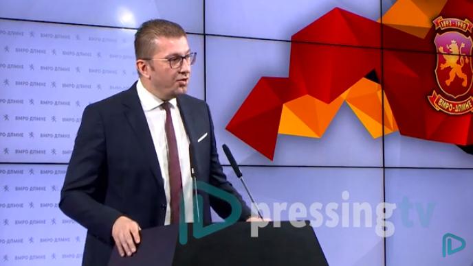 Мицкоски: На Македонија ѝ е неопходна обнова