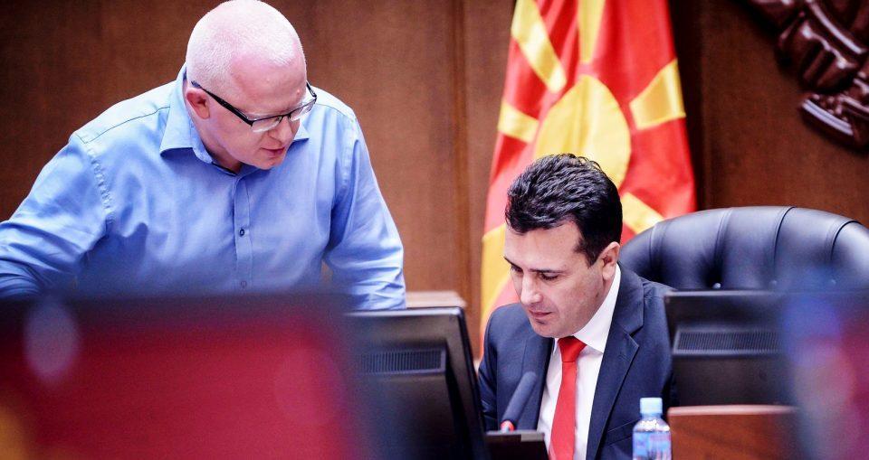 Што говореше Заев за Рашковки: Софтверот е набавен законски