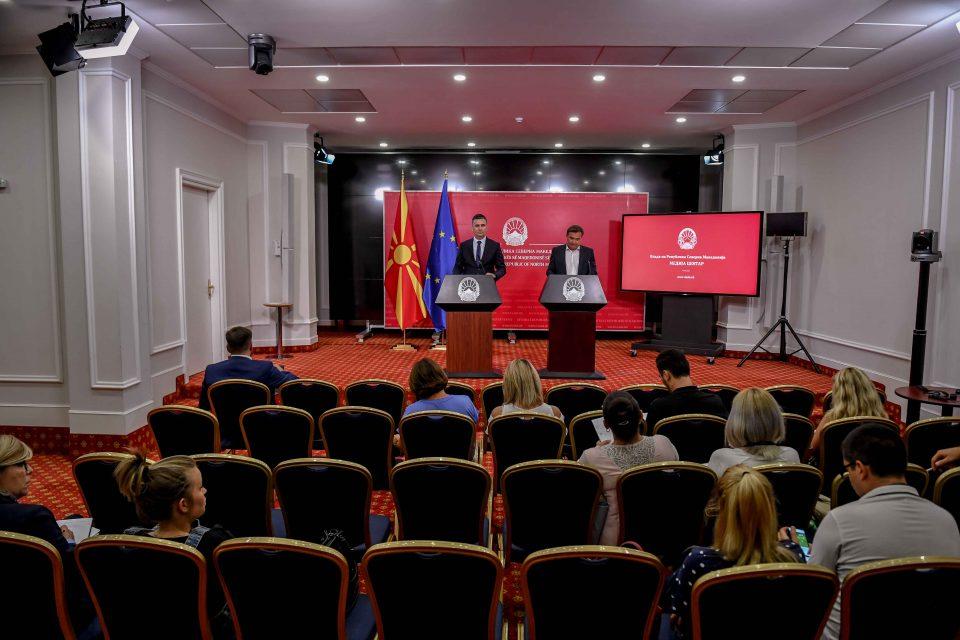 Санкции за функционерите кои нема да го почитуваат Етичкиот кодекс