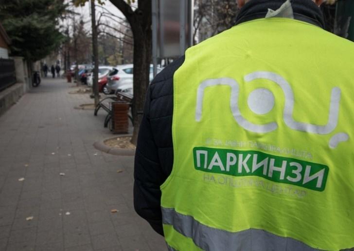 Ова ќе биде  најскапиот паркинг во Скопје:  250 денари за еден час (ФОТО)