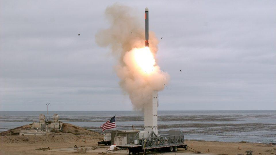 САД имаат 3.750 парчиња нуклеарно оружје