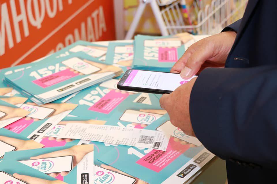 """""""Мој ДДВ"""": Две премии од 50.000 евра за тие што скенираат фискални"""