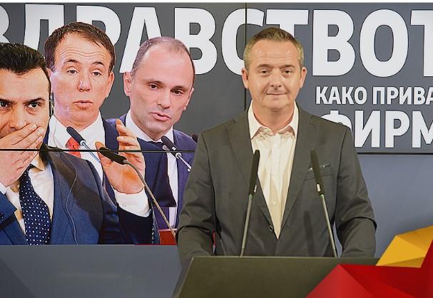ВМРО-ДПМНЕ: Заев, Дончев и Филипче на здравството гледаат како на приватна фирма