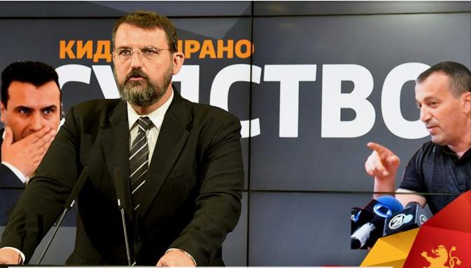 Наум Стоилковски: Заев го погази правниот систем