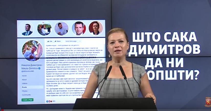 Василевска: Димитров призна дека Заев соработувал со луѓе кои правеле криминал