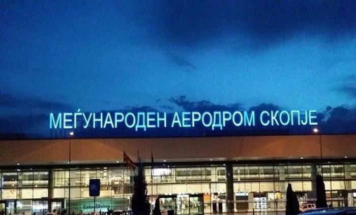 Летови од Приштина пренасочени во Скопје