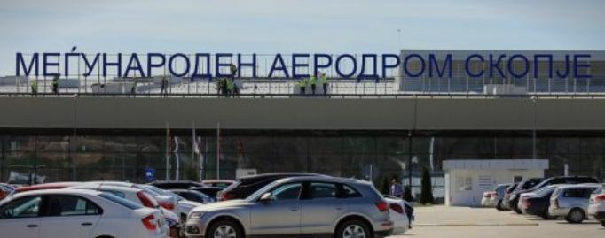 """Турчин и Србин уапсени, биле на Интерпол листа со назнака """"Апси"""""""