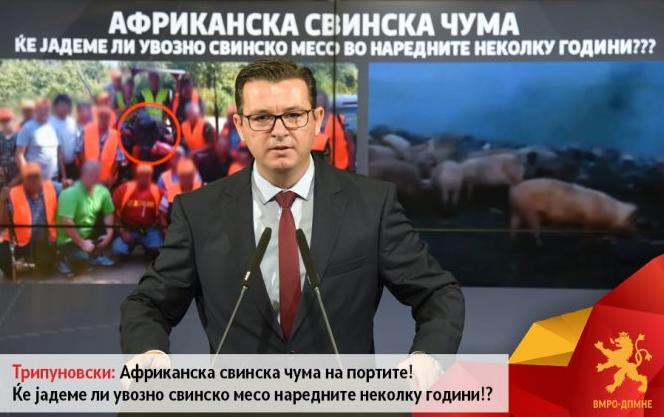 Трипуновски: Димковски и Николовски исто земјоделско земјиште дале под концесија на две лица