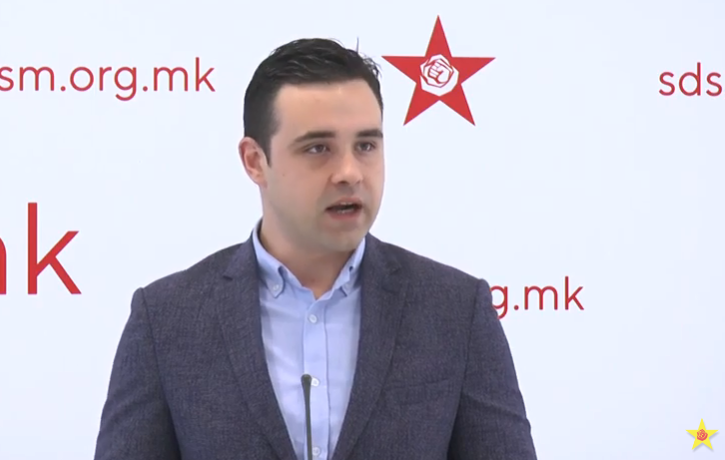 Костадинов: СДСМ се подмладува и се зајакнува