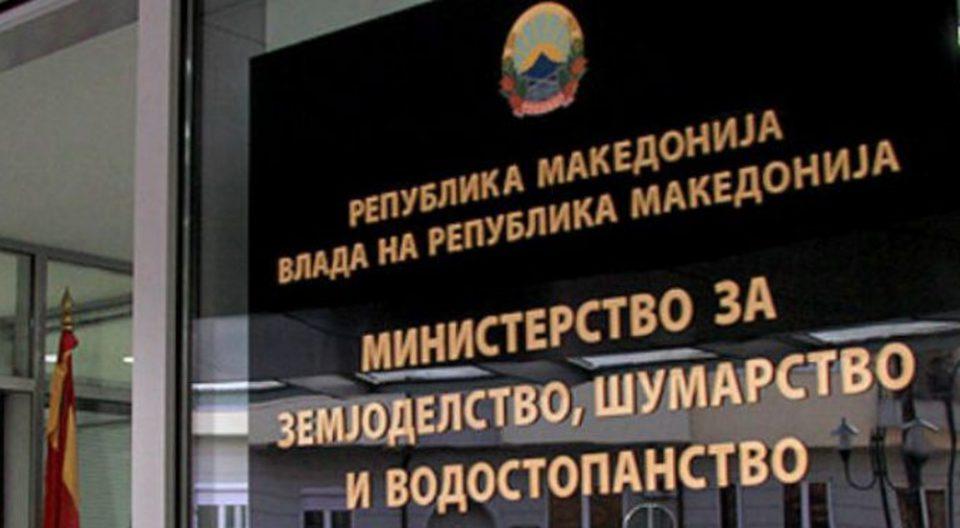 МЗШВ го поништи огласот на кој се бараше советник за дополнителен заменик министер(функција која во моментов ја нема)