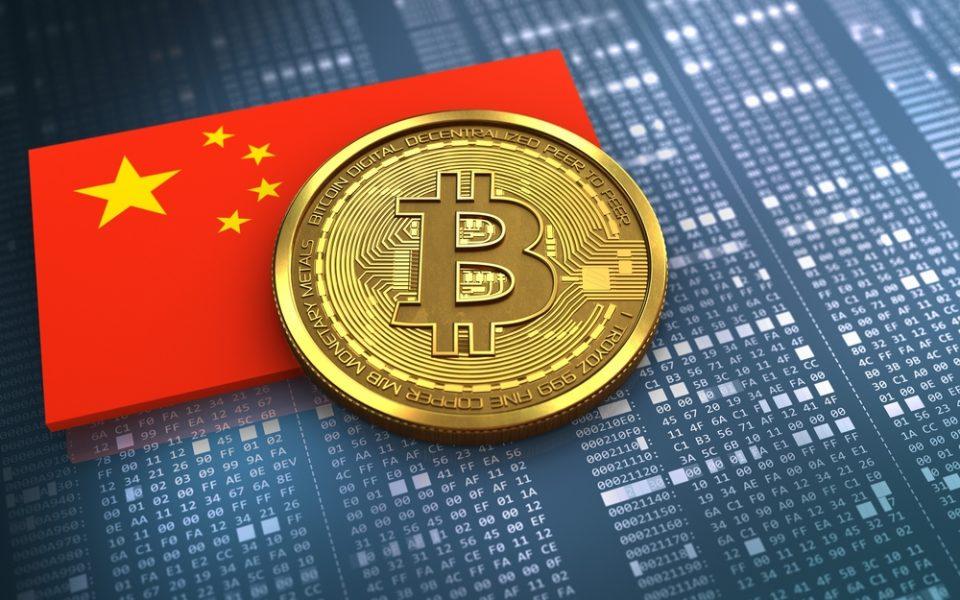 Кина лансира сопствена криптовалута