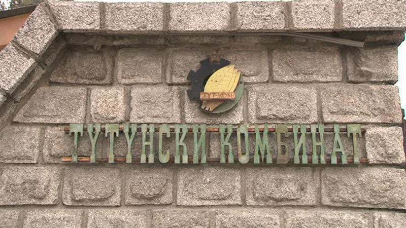 Тутунски комбинат Прилеп очекува да ја заврши годината со добивка