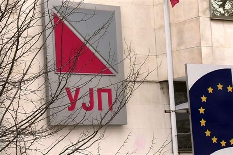 Инспектори на УЈП му врачиле налог за финансиска контролна на Боки 13 во затворот во Шутка