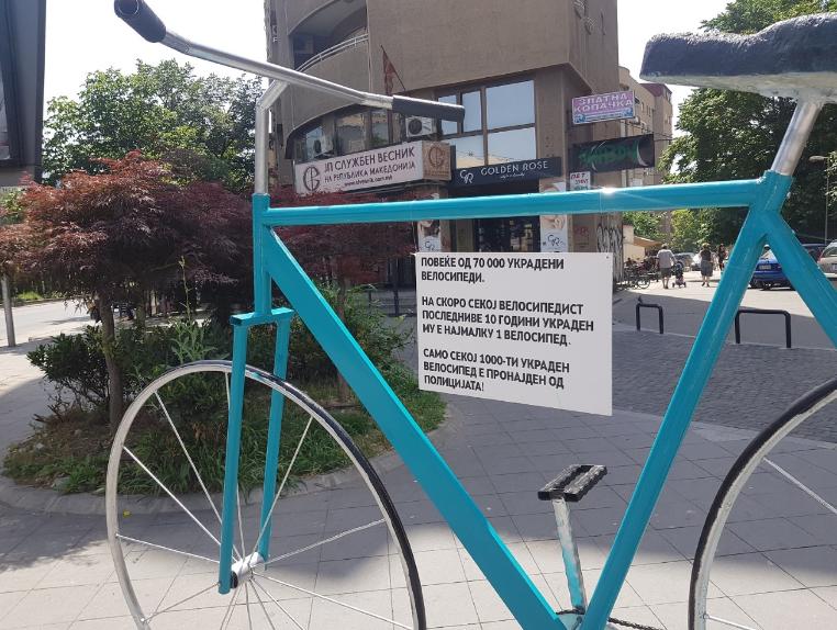 Награда на ЕК за промоција на пешачењето и возењето велосипеди
