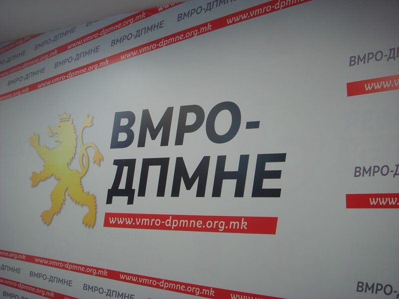 ВМРО-ДПМНЕ најостро ги осудува навредите и заканите на Заев