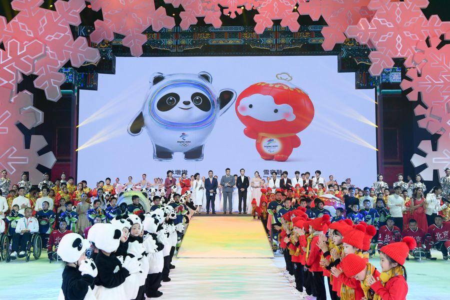 Панда и кинески фенер  – маскоти за ЗОИ 2022 во Пекинг