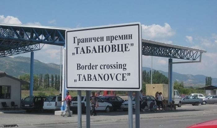 Муратовска: Транспортерите чекаат до четири часа на границата од српска страна
