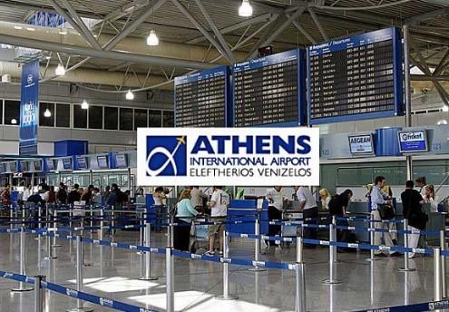 Најмалку 40 случаи на Ковид-19 во дом за стари лица во Атина