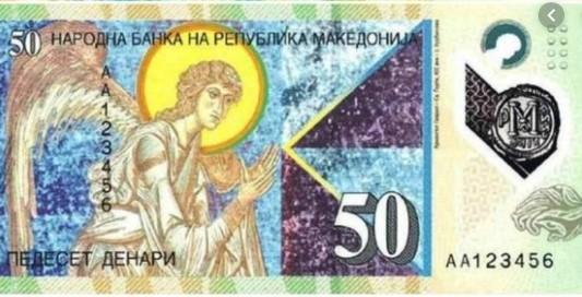 Новото име на државата засега ќе стои само на банкнотите од 10 и 50 денари