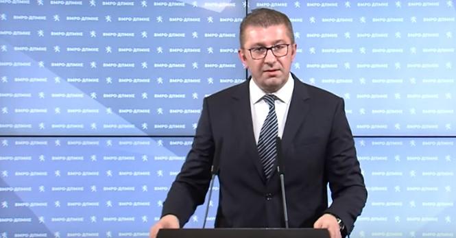 Мицкоски: Има уште десетици луѓе кои биле жртва на рекет од владини функционери