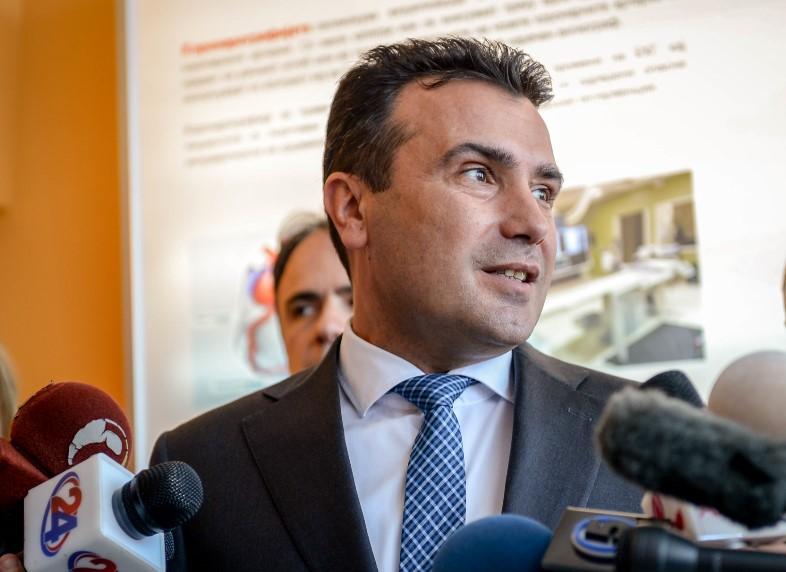 ВО ЖИВО: Изјава на Зоран Заев од Клуб на пратеници