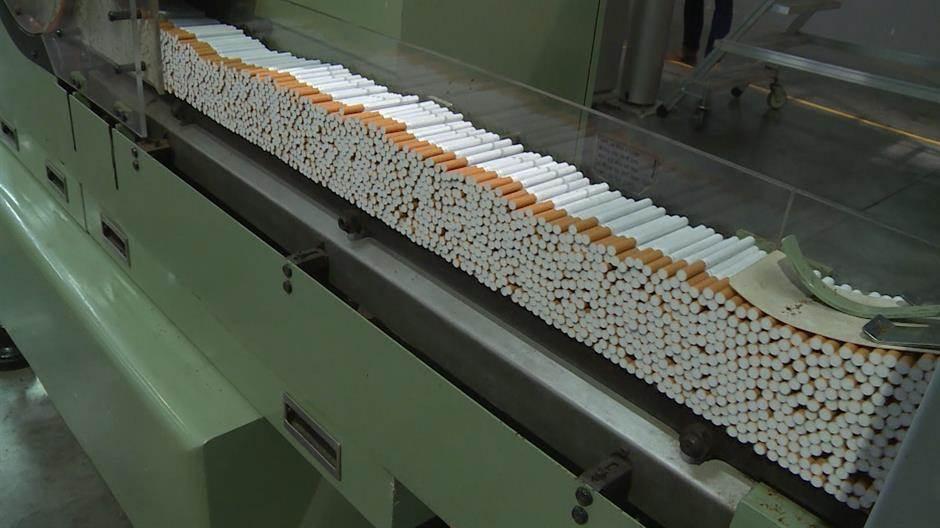 Гигант од тутунската индустрија укинува 2.300 работни места